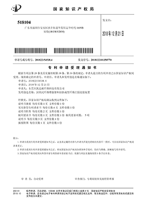 封闭式纤维证书